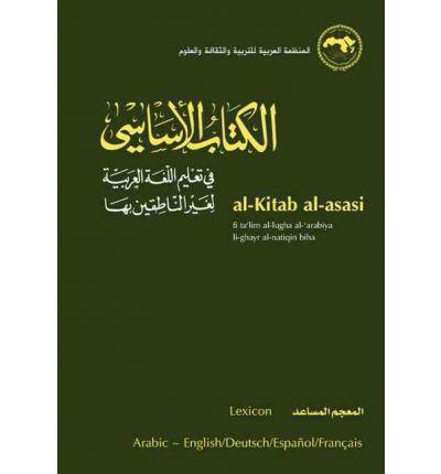 Al Kitab al Assasi books