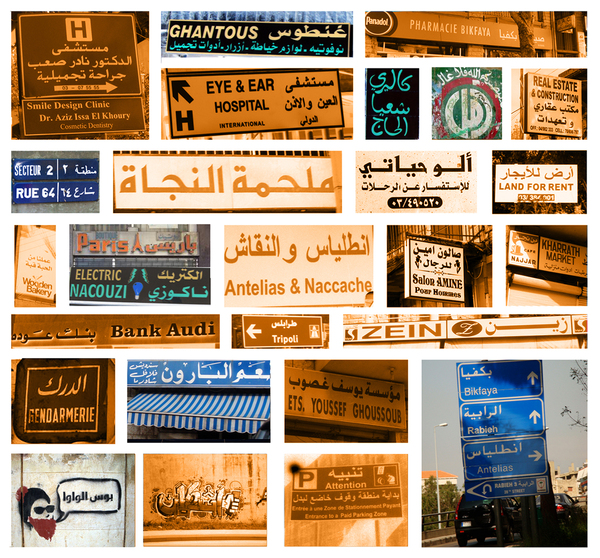 comment apprendre l'arabe