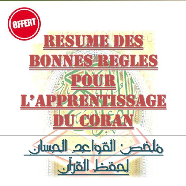 livres gratuits pour apprendre l u0026 39 arabe litt u00e9raire facilement