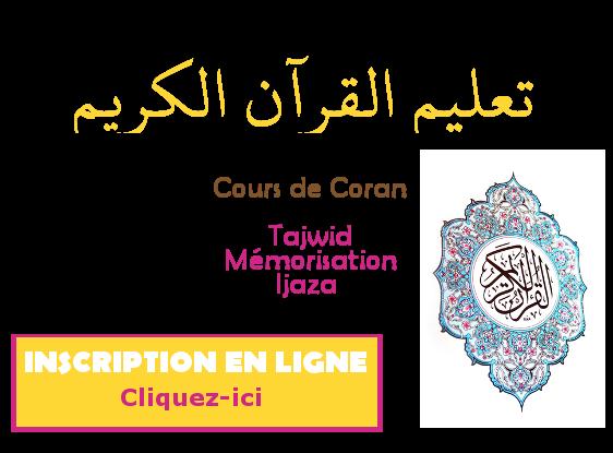 Apprendre le Coran